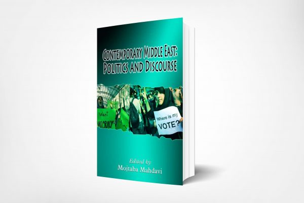 258 Contemporary-Middle-East-Politics-and-Discourse