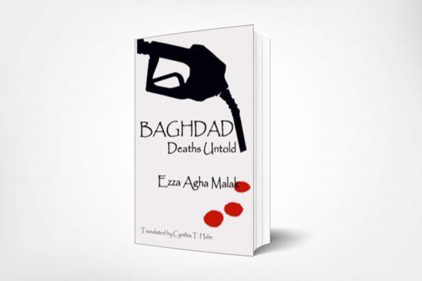 310 Baghdad1